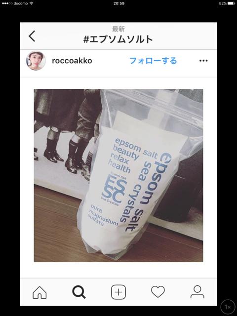 スタイリスト山本あきこさんのインスタ登場!!
