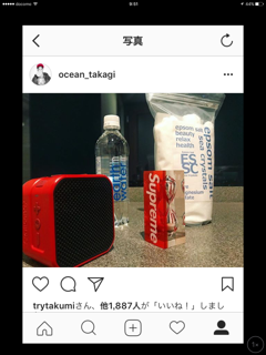美容師界のスーパースター高木琢也さん
