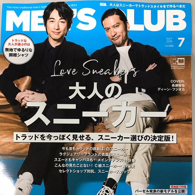 雑誌掲載!MEN'S CLUB 7月号