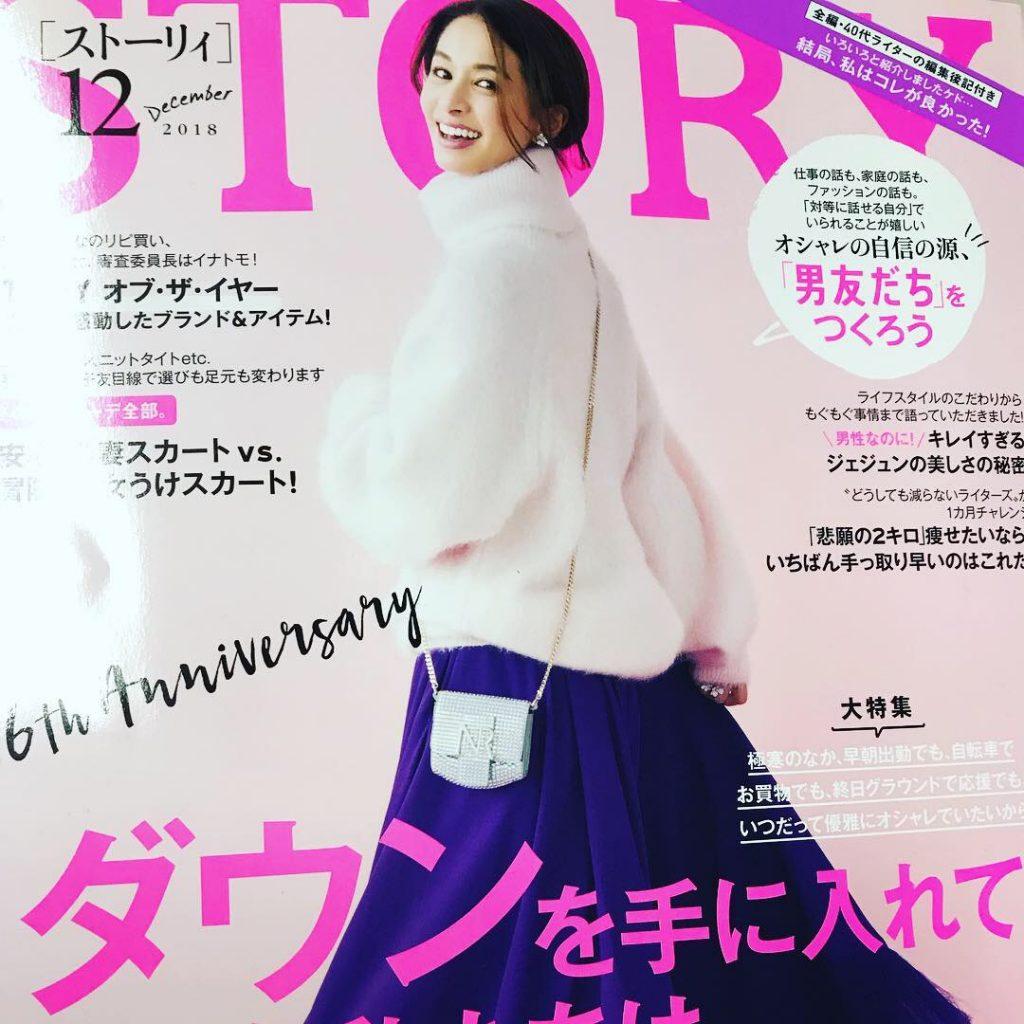 雑誌掲載✨STORY ストーリィ12月号