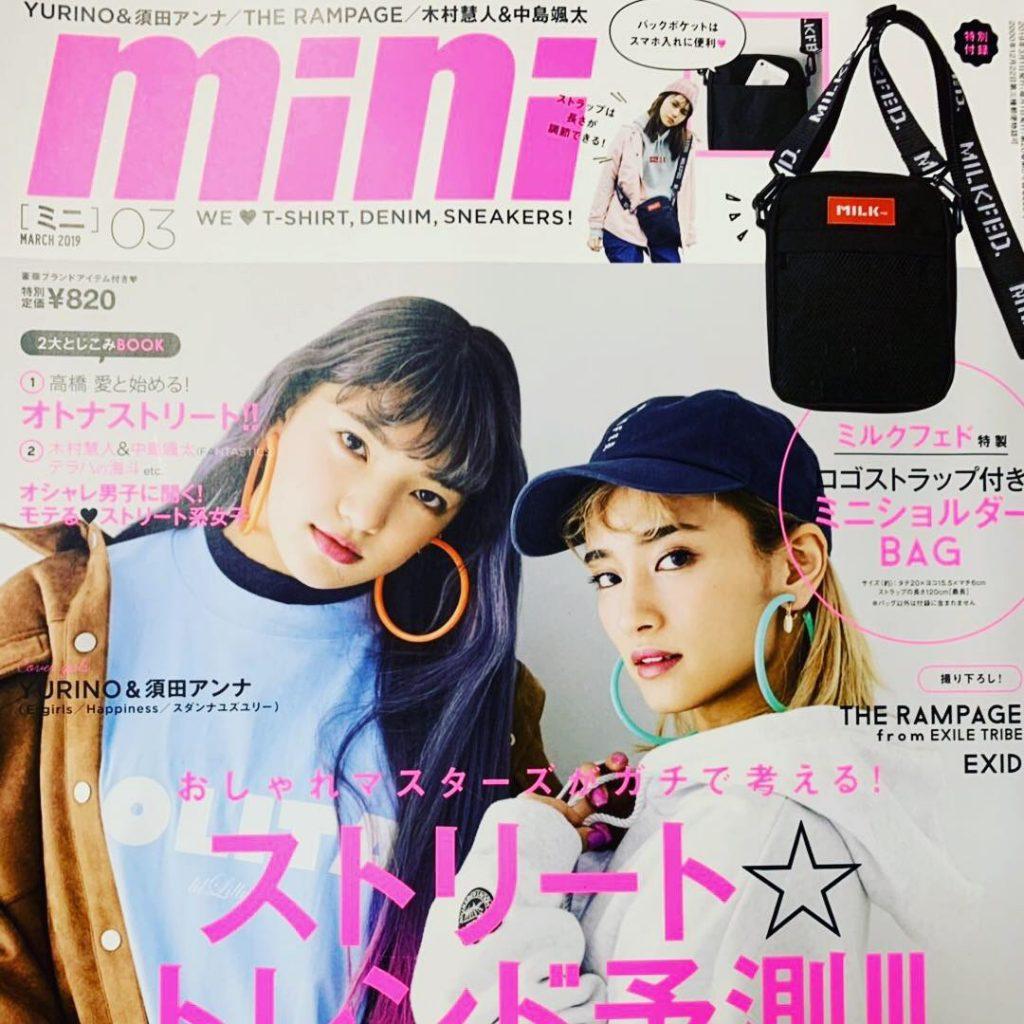 雑誌掲載  mini ミニ 3月号