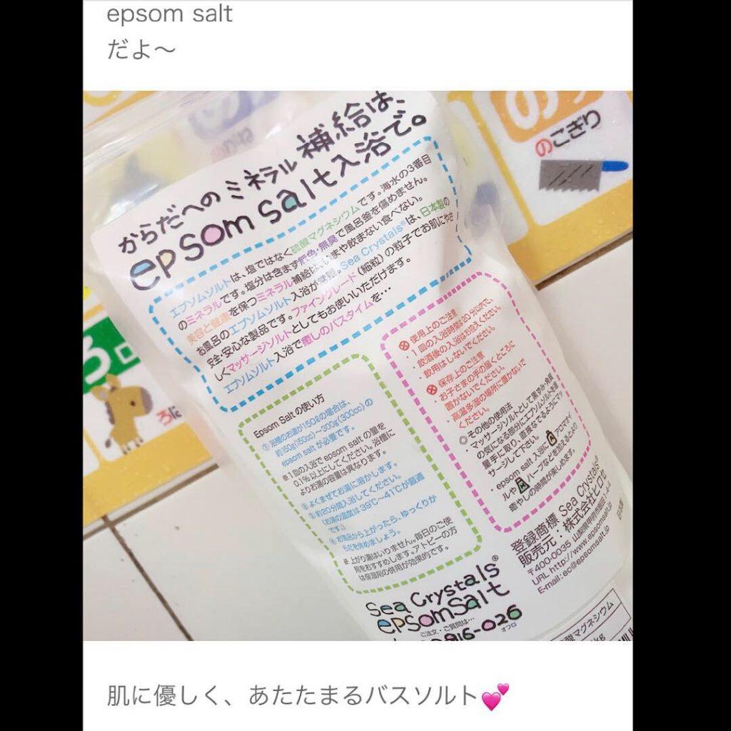 おかもと まりさんブログでご紹介!!