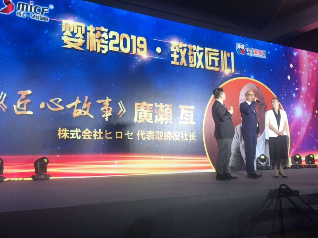 中国🇨🇳国際展示会