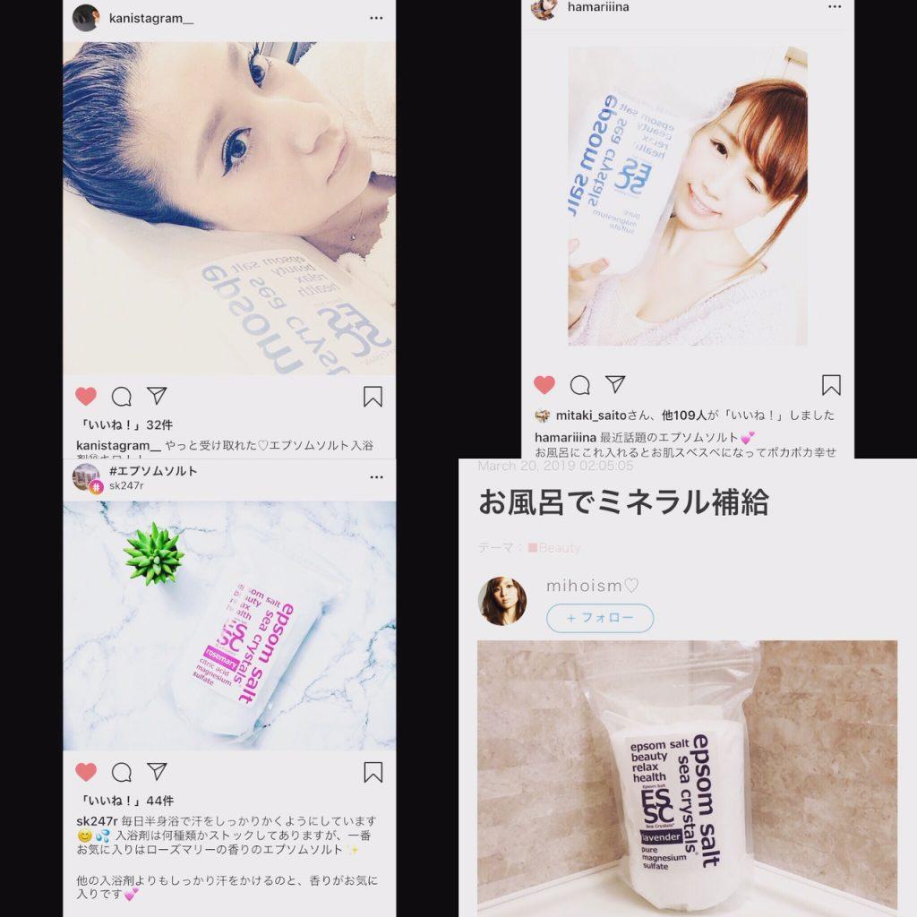 第23弾 Instagram ストーリー・投稿