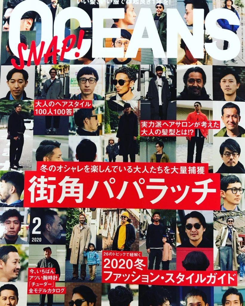雑誌掲載 Mens雑誌 OCEANS  2